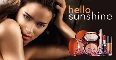Летняя коллекция макияжа Artdeco Hello Sunshine Makeup Collection Summer 2016